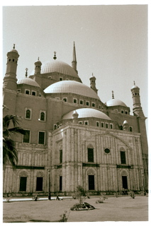 Middle East Mosque.jpg