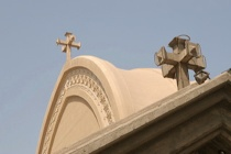 Coptic Crosses - Peter