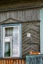 Rural Russian House